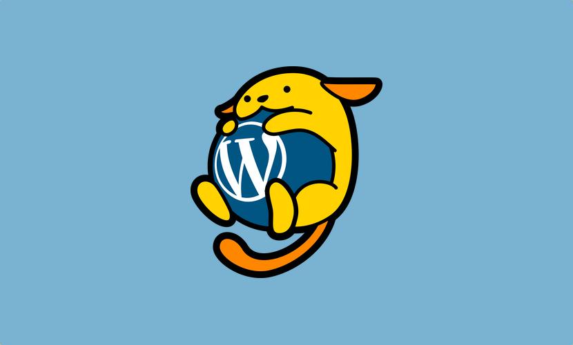 Wapuu – Das offizielle WordPress-Maskottchen